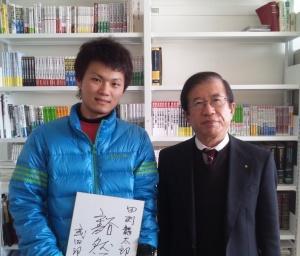武田邦彦先生との記念写真です。