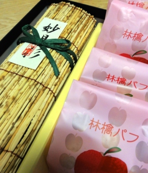 谷常製菓さん