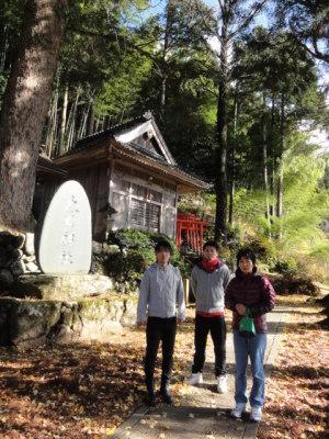 大笹 太田神社