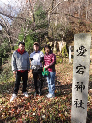 大笹 愛宕神社