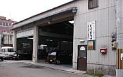トーコー自動車工業