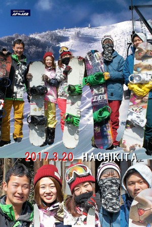 ハチ北高原スキー場の宿 よなごや(米子屋) 龍太郎