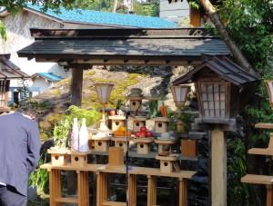 龍宮神社 よなごや
